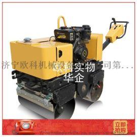 厂家直销振动压路机 手推式小型汽油压路机