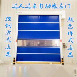 厂家直销雷达地磁感应门、快速门、工厂自动升降门