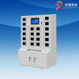 部队手机充电柜存放柜手机寄存柜24门智能寄存柜定制