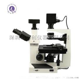 深圳国产倒置生物显微镜