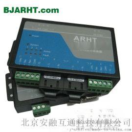 CAN光纤中继器光端机 中继器