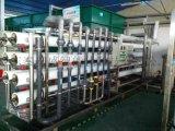 一体化污水处理设备中水回用 超滤养殖废水处理设备