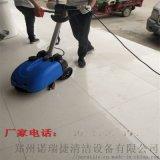 优质【小型手推式洗地机】郑州生产厂家