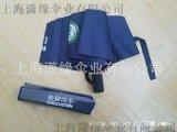 一鍵開收三折傘定製 自開收自動傘摺疊傘訂做工廠