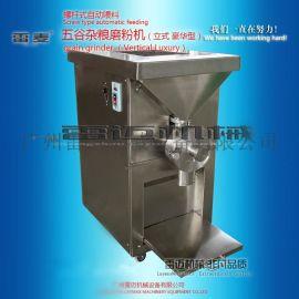 厂家供应豪华型五谷杂粮磨粉机 豪华型五谷杂粮磨粉机价格