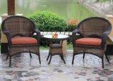 阳台藤椅三件套