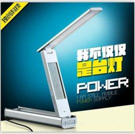 LED铝合金折叠台灯面光源护眼学习台灯移动电源台灯厂家直销