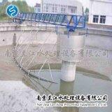 WNG4-GZ悬挂中心传动刮泥机