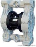意大利DEBEM迪贝BOXER503/IB503气动隔膜泵