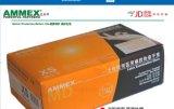 AMMEX愛馬斯一次性醫用橡膠檢查手套TLFCMD