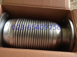 重庆康明斯排气波纹管3020988 康明斯船机KTA19-D(M)排气管柔性管