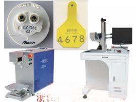 苏州激光镭雕机维修,常熟光纤激光打标机,张家港刻字机配件