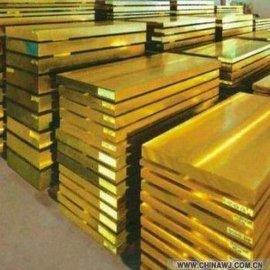 进口H60-3黄铜板、H62黄铜板、H65超厚黄铜板