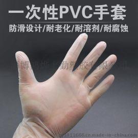 医疗级一次性PVC手套