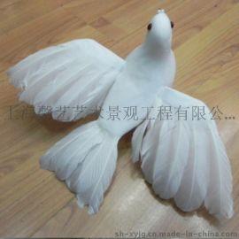 白色羽毛鸽子 和平鸽 幼儿园装饰 假鸽子 影楼道具