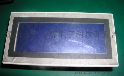 三菱顯示器維修
