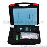 余氯比色计 总氯比色计检测仪测定仪测量仪0-3mg/L 精度0.01