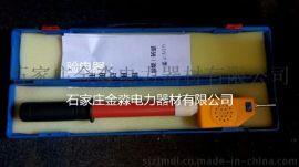 供应金淼电力0.4kv-10kv高压语音验电器