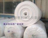 爬爬垫原材料EPE珍珠棉