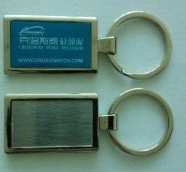 西安制作钥匙扣厂家生产金属钥匙