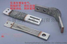 桥架连接,电缆桥架连接线