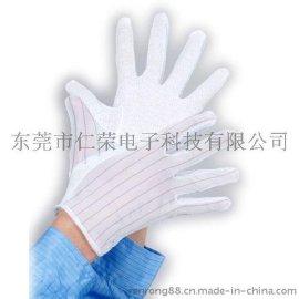 供应优质防静电防滑手套