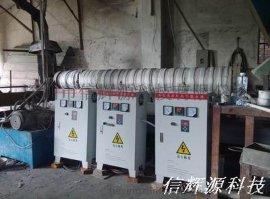 电磁加热器可以定制功能以及外形的
