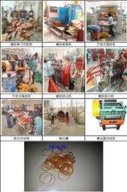 青岛鑫城一鸣橡皮筋生产线,高弹力橡皮筋生产线