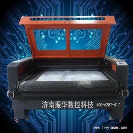 1610激光切割机布料 自动送料皮革打孔下料,玩具切割,汽车坐垫布艺激光切割