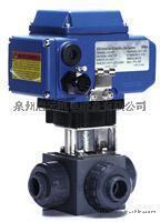 进口电动球阀丨182 183系列三通塑料电动球阀