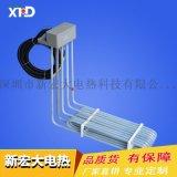 【新宏大】供應水電鍍鐵氟龍電加熱管發熱管 工業酸洗槽耐酸鹼加熱管
