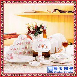 陶瓷餐具 日用餐具 酒店摆台餐具定做批发