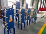 中外合资扬州派斯特精确定位激光焊接全焊接板式换热器厂家