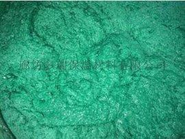 脱硫吸收塔中温乙烯基脂鳞片底漆厂商