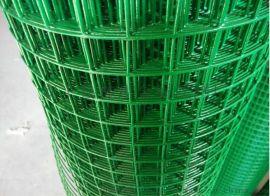 荷兰网 浸塑荷兰网 5*10cm圈地专用围栏网 拓通防锈铁丝网 规格多种