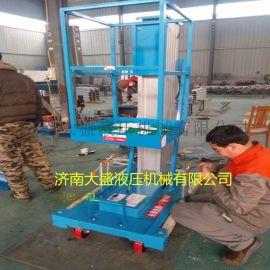定製單柱4米移動鋁合金升降機 液壓電動升降平臺 鋁合金升降機