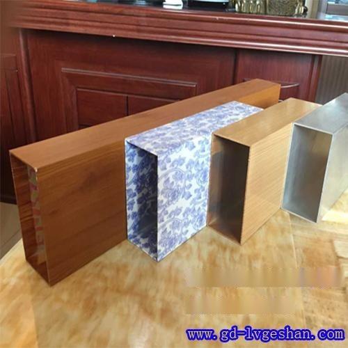 铝合金方管厂家 木纹铝方通 石河子铝方通吊顶价格