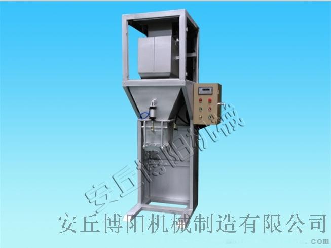 山東博陽有機肥自動包裝機|有機肥定量包裝秤