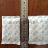 上海佳喜 30克活性矿物 华邦纸包装