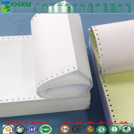 多规格单联多联电脑打印纸厂家 厂价直印 全国免费发货 30天退换货保障