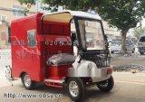 欧邦士上门洗车机O2O移动洗车设备48V电动车载洗车器
