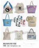 北京礼品袋企划用袋广告袋活动纪念袋-厂家定制