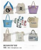 北京禮品袋企劃用袋廣告袋活動紀念袋-廠家定製