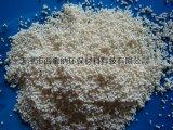 天津AB-8弱极性吸附离子交换树脂生产厂家