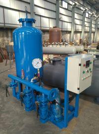 厂家供应博谊定压补水装置BeDY-1000