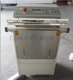 供应VS-600外抽式真空包装机 上海阿凡佬气动外抽真空包装机