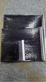 【廠家直銷】彩色氣泡信封袋 黑色鍍鋁氣泡信封袋 服裝快遞袋  快遞信封氣泡袋
