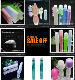 厂家直销各种化妆品包装瓶,香体露滚珠瓶,香水瓶