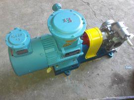 供应KCB200不锈钢材质齿轮泵