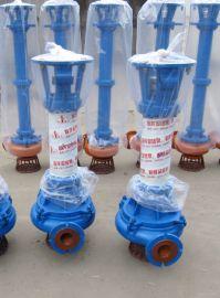 临龙3寸泥浆泵80NPL50-20